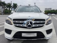 Bán Mercdes GLS500 AMG sản xuất 2016, màu trắng, nhập khẩu giá 6 tỷ 300 tr tại Hà Nội