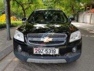 Bán Chevorlet Captiva LT màu đen, số sàn, biển 4 số chính chủ mua sử dụng từ đầu 2008 giá 295 triệu tại Hà Nội