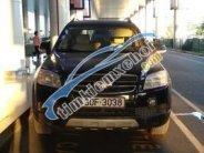 Cần bán lại xe Chevrolet Captiva 2007, màu đen, 308 triệu giá 308 triệu tại Hà Nội