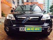 Bán Honda CR V 2.0 sản xuất năm 2008, màu đen, xe nhập giá 535 triệu tại Hà Nội
