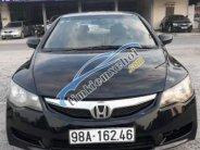 Cần bán xe Honda Civic sản xuất năm 2009, màu đen   giá 310 triệu tại Hải Dương