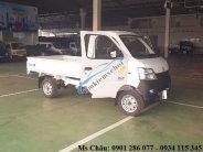Bán xe tải Veam Star 760kg thùng lửng, động cơ công nghệ Hyundai, giá hợp lý giá 153 triệu tại Bình Dương