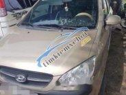 Bán Hyundai Getz đời 2009, màu vàng, nhập khẩu nguyên chiếc giá 245 triệu tại Vĩnh Long