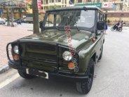 Xe UAZ UAZ LX 2005 giá 80 triệu tại Bình Thuận