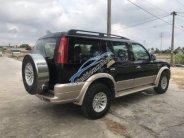 Cần bán Ford Everest 4x2 2006, màu đen, chính chủ  giá 228 triệu tại Quảng Ngãi