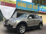 Cần bán xe Chevrolet Captiva LTZ đời 2007, màu vàng, số tự động giá 315 triệu tại Hà Nội