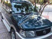 Bán lại xe Toyota Zace năm 2004, xe nhập, chính chủ, giá tốt giá 265 triệu tại Đồng Nai