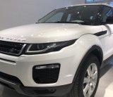 Hotline Landrover 0932222253 bán LandRover Range Rover Evoque SE Plus 2018, màu đỏ, trắng xe giao ngay giá 2 tỷ 769 tr tại Tp.HCM