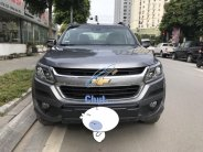 Bán xe Chevrolet Colorado năm 2016, màu xám (ghi), giá tốt, xe nhập giá 666 triệu tại Hà Nội