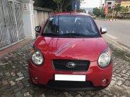 Bán ô tô Kia Morning SLX sản xuất 2008, màu đỏ, nhập khẩu, giá 250tr. Hàng siêu tuyển giá 250 triệu tại Hà Nội