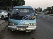 Cần bán xe Hyundai Universe đời 1995, nhập khẩu, giá tốt giá 23 triệu tại Vĩnh Phúc