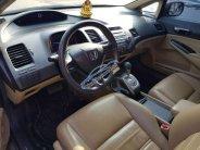 Bán xe Honda Civic đời 2007, xe còn mới giá 338 triệu tại Hà Nội