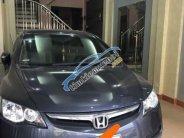 Bán ô tô Honda Civic đời 2007, xe gia đình giá 355 triệu tại Hà Nội