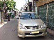 Xe Toyota Innova G 2011, màu vàng, 425 triệu giá 425 triệu tại Tp.HCM