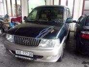 Bán Toyota Zace GL xịn đời 2004, máy, gầm chất, biển Vip Hà Nội giá 215 triệu tại Hải Phòng