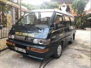Bán Mitsubishi L300 năm 2000, nhập khẩu, giá tốt giá 55 triệu tại Tp.HCM