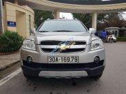 Bán Chevrolet Captiva LT sản xuất 2008, màu bạc chính chủ, giá tốt giá 288 triệu tại Hà Nội