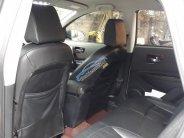 Cần bán gấp Nissan Qashqai đời 2007, màu bạc, nhập khẩu chính chủ giá 450 triệu tại Nghệ An
