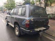 Bán Toyota Land Cruiser đời 1991, màu xám, xe nhập   giá 90 triệu tại Hà Nội