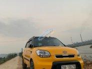 Bán xe Kia Soul đời 2011, màu vàng, nhập khẩu số tự động  giá 455 triệu tại Hà Nội
