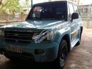 Cần bán lại xe Hyundai Galloper năm sản xuất 2003, nhập khẩu nguyên chiếc giá 125 triệu tại Đắk Lắk