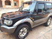 Bán gấp Hyundai Galloper 2003, màu đen, nhập khẩu xe gia đình giá 150 triệu tại Bình Phước