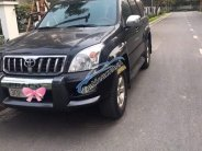 Cần bán lại xe Toyota Prado GX 2.7AT sản xuất 2008, màu đen, nhập khẩu chính chủ giá 738 triệu tại Hà Nội