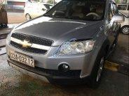 Bán Chevrolet Captiva đời 2007, màu bạc giá 270 triệu tại Bình Phước