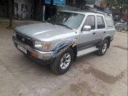 Bán lại xe cũ Mitsubishi Pajero 1991, màu bạc, nhập khẩu giá 95 triệu tại Hà Nội