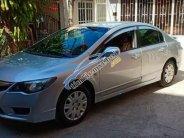 Bán xe Honda Civic 2010, xe đẹp giá 370 triệu tại Lâm Đồng