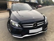 Cần bán lại xe Mercedes AMG 2017, màu đen, chính chủ giá 1 tỷ 700 tr tại Tp.HCM