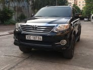 Bán ô tô Toyota Fortuner 2.7V AT đời 2016, màu đen giá 795 triệu tại Hà Nội