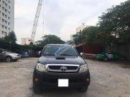 Cần bán Toyota Hilux năm sản xuất 2009, xe nhập giá 345 triệu tại Hà Nội