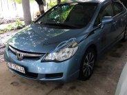 Bán xe Honda Civic 2007, bao máy zin nguyên chưa làm gì hết cực kì êm giá 274 triệu tại Cà Mau
