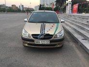 Bán Hyundai Getz đời 2010, màu vàng, nhập khẩu  giá 179 triệu tại Bắc Ninh