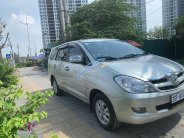 Gia đình bán xe Toyota Innova G đời 2007, màu vàng cát giá 288 triệu tại Hà Nội
