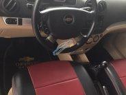 Bán Chevrolet Aveo LT 1.4MT màu xám chuột, số sàn, sản xuất 2018, xe đẹp giá 348 triệu tại Tp.HCM