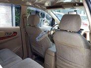 Bán xe Toyota Innova G đời 2008, chính chủ, 350tr giá 350 triệu tại Bình Định