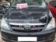 Bán xe Toyota Innova 2007, phiên bản G, số sàn, đi 81.000km giá 365 triệu tại Bình Dương