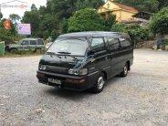 Bán Mitsubishi L300 năm 1998, nhập khẩu, giá 92tr giá 92 triệu tại Phú Thọ