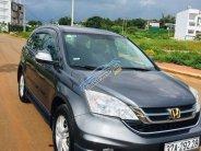 Gia đình bán ô tô Honda CR V năm sản xuất 2010, màu xám giá 530 triệu tại Gia Lai