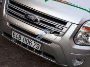 Cần bán gấp Ford Transit 2016, xe nhập giá 580 triệu tại Vĩnh Long