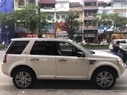Xe LandRover LR2 đời 2010, nhập khẩu nguyên chiếc, số tự động giá 950 triệu tại Tp.HCM