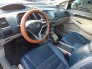 Bán Honda Civic năm sản xuất 2007, giá tốt giá 315 triệu tại Lâm Đồng