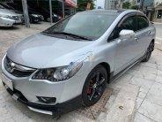 Cần bán lại xe Honda Civic AT năm sản xuất 2011 như mới giá 425 triệu tại Hà Nội