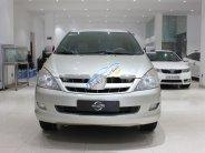 Cần bán Toyota Innova sản xuất năm 2006, màu bạc, ít sử dụng giá 300 triệu tại Tp.HCM