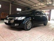 Bán Honda Civic đời 2008, màu đen, nhập khẩu chính chủ giá 285 triệu tại Nghệ An