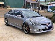 Cần bán lại xe Honda Civic 1.8MT 2007, nhập khẩu giá 330 triệu tại Lâm Đồng