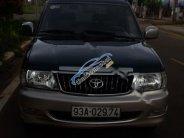 Bán Toyota Zace GL đời 2005, màu xanh lam, xe gia đình giá 245 triệu tại Lâm Đồng