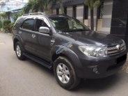 Bán Toyota Fortuner sản xuất 2011, màu xám, xe nhập, số sàn giá 600 triệu tại Gia Lai